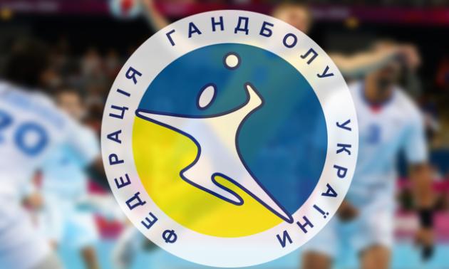 В Україні вирішили продовжити гандбольний сезон
