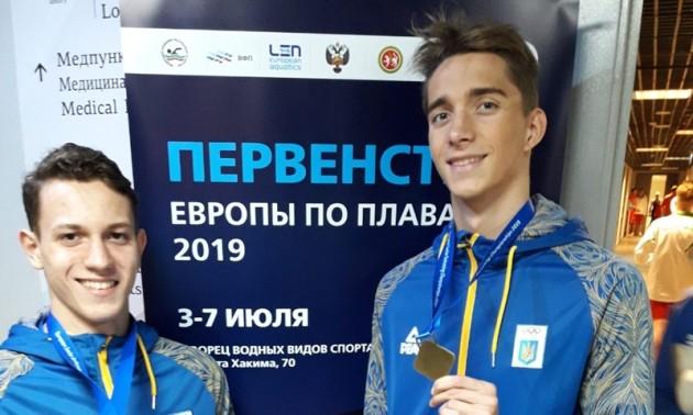 Українці здобули дві медалі на юніорському Чемпіонаті Світу з плавання в Казані