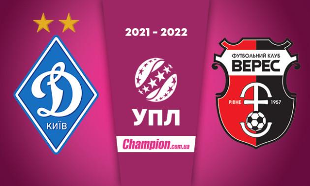 УПЛ. Динамо - Верес: онлайн-трансляція. LIVE