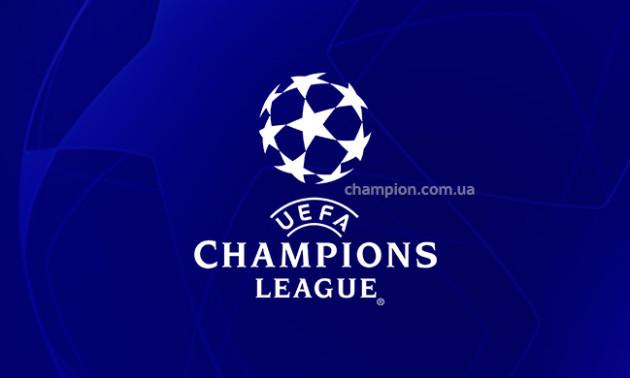 Ліга чемпіонів: розклади плей-оф