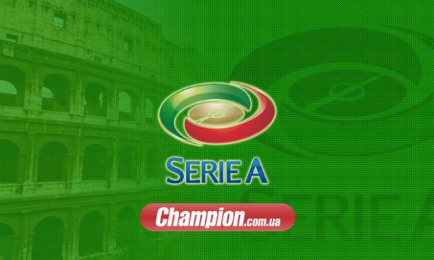 Аталанта перемогла Лаціо, Фіорентіна поступилася Емполі. Результати 35 туру Серії А