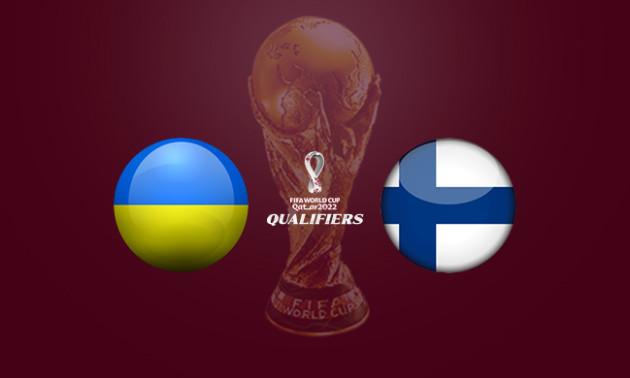 Україна - Фінляндія: онлайн-трансляція матчу ЧС-2022. LIVE