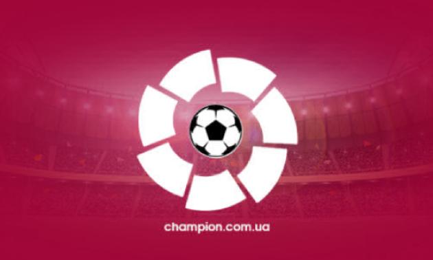 Вільярреал обіграв Бетіс, нічия Леванте та Вальядоліда. Результати 33 туру Ла-Ліги
