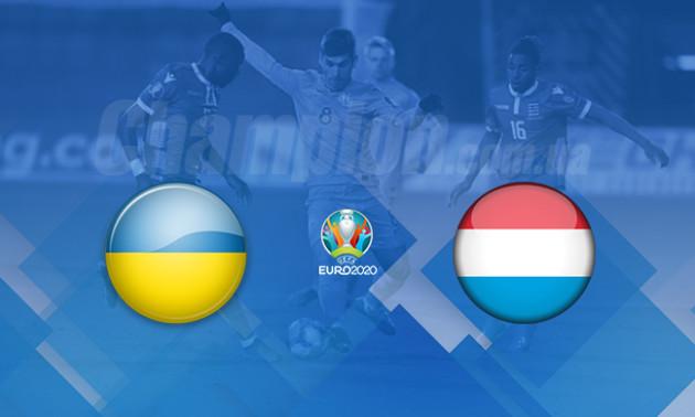 Україна - Люксембург 1:0. Як це було