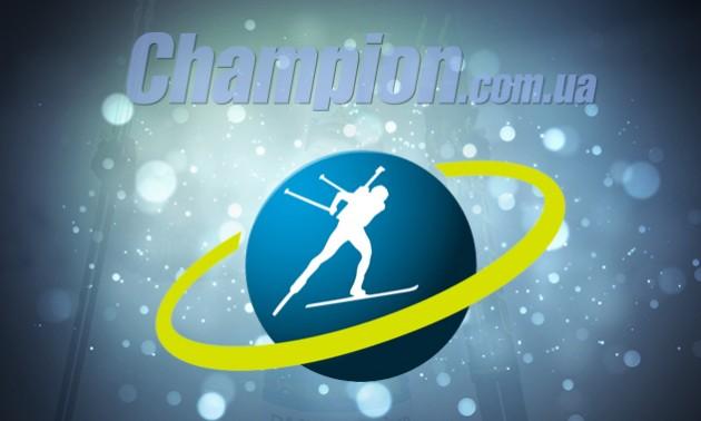 Кубок IBU: Росіяни захопили п'єдестал, українці лише в ТОП-20