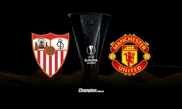 Севілья - Манчестер Юнайтед 2:1. Як це було