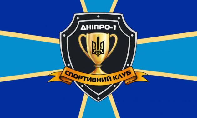 Дніпро-1 достроково виграв Першу лігу і вийшов в УПЛ