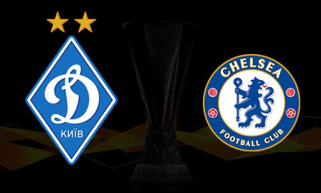 Динамо зіграє проти Челсі  у 1/8 Ліги Європи