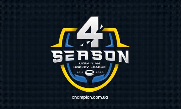 Анонс 30-го туру чемпіонату Української хокейної ліги - Парі-Матч