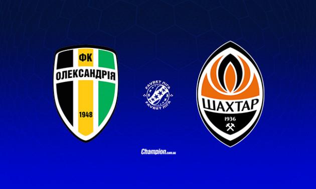 Олександрія - Шахтар: онлайн-трансляція матчу 23 туру УПЛ. LIVE