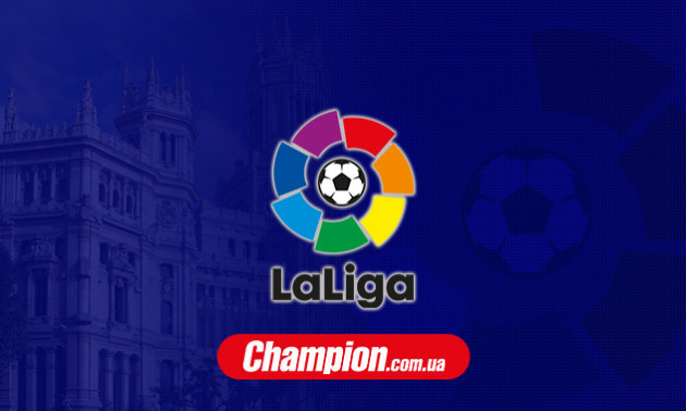 Леганес — Реал 1:1: огляд матчу