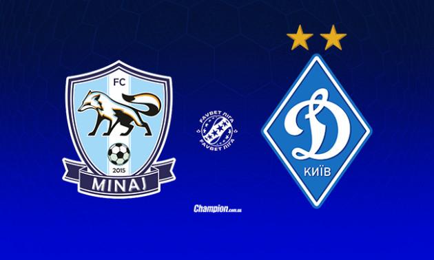Минай - Динамо Київ: онлайн-трансляція матчу 4 туру УПЛ. LIVE