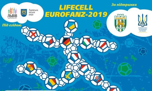 У Львові відбудеться фан-турнір для футбольних уболівальників