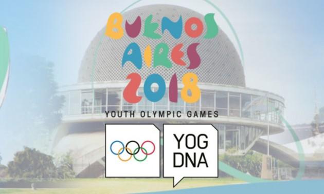 Юнацькі Олімпійські ігри: медальний залік