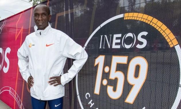 Кіпчоге спробує пробігти марафон швидше двох годин. Онлайн-трансляція забігу