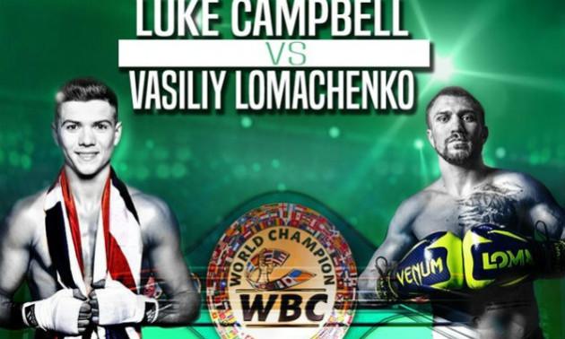 Ломаченко офіційно зустрінеться з Кемпбеллом 31 серпня