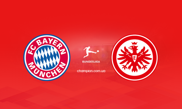 Баварія - Айнтрахт: онлайн-трансляція матчу 27 туру Бундесліги. LIVE