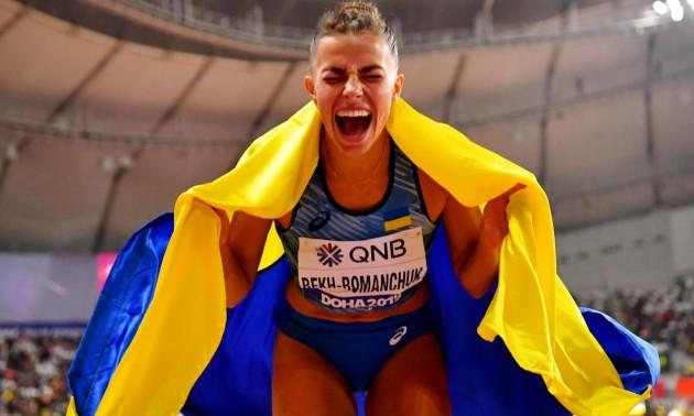 Україна посіла 21 сходинку в медальному заліку чемпіонату світу