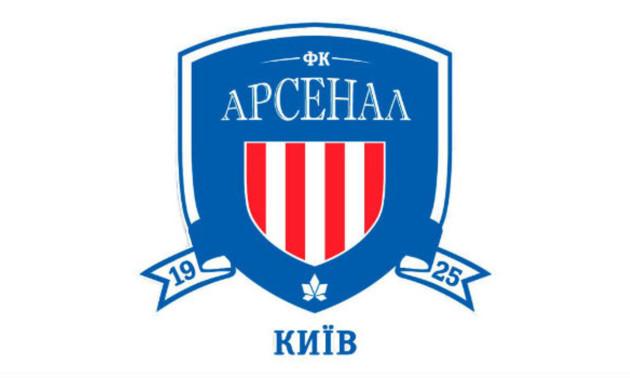 Арсенал-Київ зіграє з чемпіоном Словаччини на зборах в Туреччині