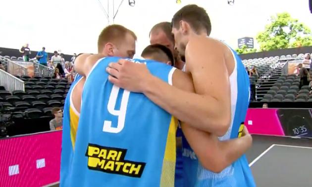 Україна перемогла Естонію на чемпіонаті світу 3x3