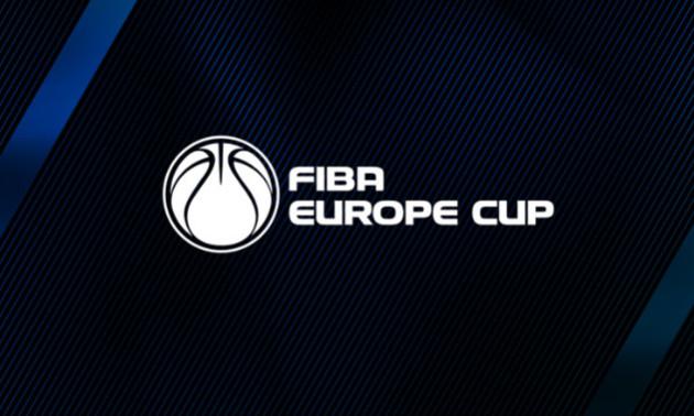 ФІБА змінила формат Кубка Європи