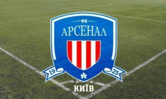 Арсенал-Київ переманив бразильського півзахисника у Зорі
