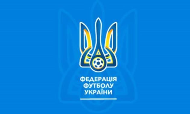 Збірна України проведе відкрите тренування перед матчем проти Португалії