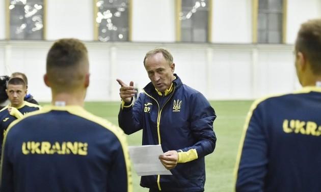 Стала відома заявка збірної України на жовтневі матчі відбору на ЧС-2022