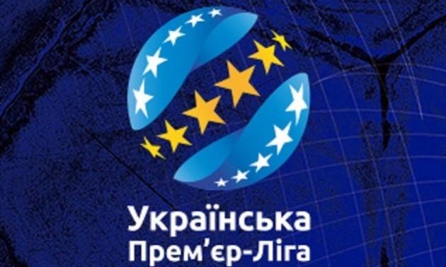 Десна обіграла Арсенал у 8-му турі чемпіонату України