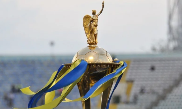 Дніпро-1 - Шахтар: де дивитися онлайн матч Кубка України