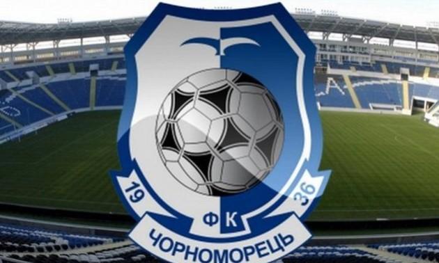 Чорноморець може втратити стадіон. Споруда отримала нового власника