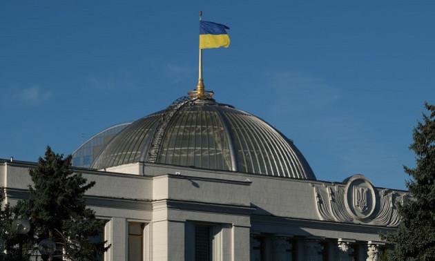 Верховна Рада доручила Кабміну виділити кошти для підготовки збірної України до Олімпіади