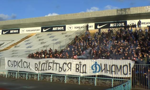 Промовистий банер та іграшкові граблі на полі. Протест ультрас Динамо проти Суркісів