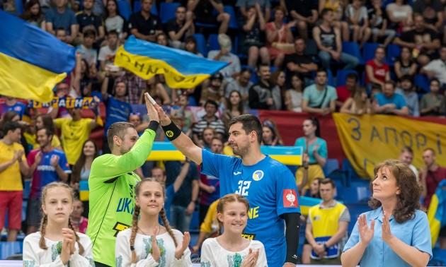 Збірна України вийшла на чемпіонат Європи-2020