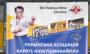 Україна виступить в Шанхаї на п'ятому Кубку світу з карате Кіокушинкайкан ІКО Мацушима