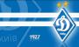 Динамо - Легія: пряма трансляція контрольного матчу. LIVE