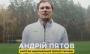 Любіть Україну - привітання від Коноплянки, Павелка та інших до Дня української писемності та мови
