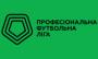 Минай - Металіст-1925: онлайн-трансляція. LIVE