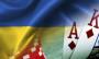 Кому принадлежат букмекерские конторы в Украине