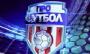 Альтернативна збірна України: хто з молодих футболістів готовий підсилити головну команду