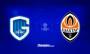 Ліга чемпіонів. Генк - Шахтар: онлайн-трансляція. LIVE