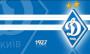День Сурка? Фанати Динамо вивісили банер для президента клубу