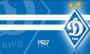 Динамо - Вардар: онлайн-трансляція контрольного матчу